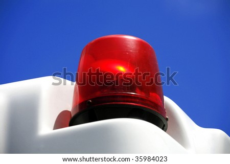 Emergency Vehicle Light