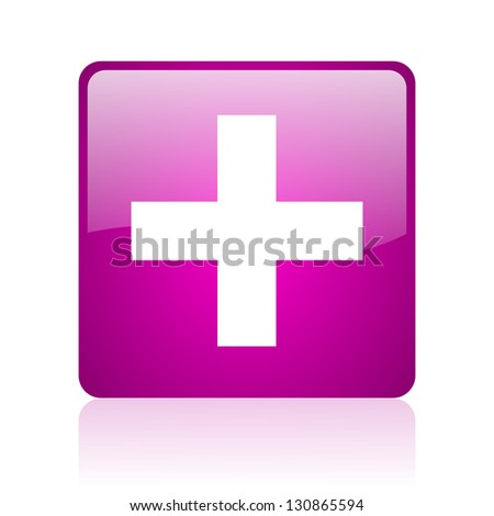 emergency violet square web glossy icon