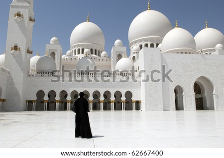 Emirates Abu Dhabi Dubai Arabian women at Sheikh Zayed Mosque