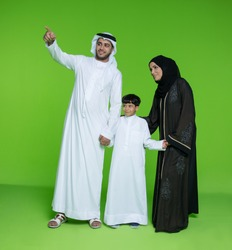 Emirati family looking with curiosity