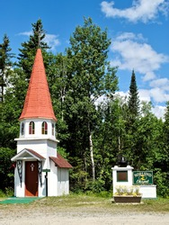Emo, Ontario, Canada is home to the Norlund Chapel, one of the smallest churches in Canada. Built by two local men in 1973 and measuring just 8' x 10' the chapel can only hold eight people at a time.