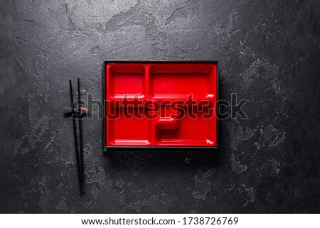 Empty asian bento food box