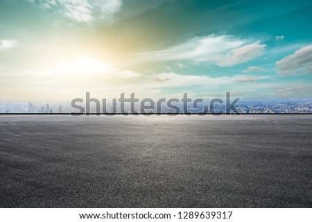 Empty asphalt road and city skyline with buildings in Shanghai,high angle view #1289639317