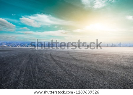 Empty asphalt road and city skyline with buildings in Shanghai,high angle view #1289639326