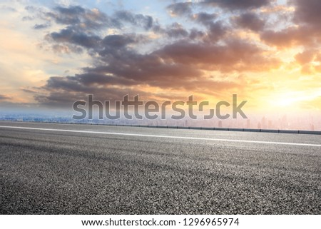 Empty asphalt road and modern city skyline with buildings in Shanghai,China #1296965974