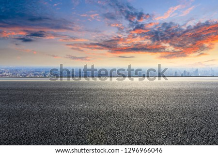 Empty asphalt road and modern city skyline with buildings in Shanghai,China #1296966046