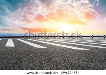 Empty asphalt road and modern city skyline with buildings in Shanghai,China #1296974851