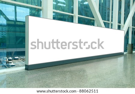 Empty billboard ad