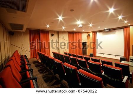 empty cinema auditorium.