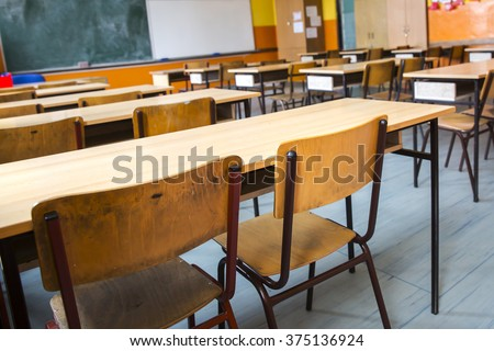 empty class room of elementary...