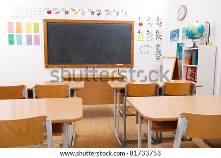 Empty class room of elementary school