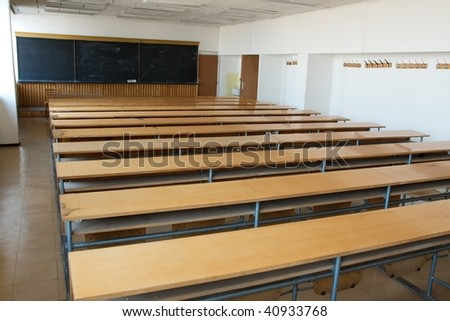 Empty classroom in a bit old condition