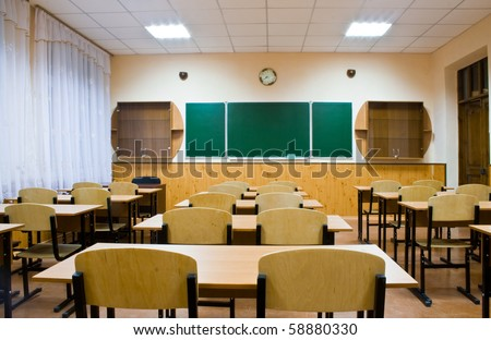 empty clean school room for employments