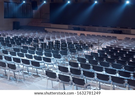 Empty conference hall. Hall for business meeting. Interior of a congress hall. Empty conference room in the hotel ready for participants. Equipped conference hall. Indoor business conference