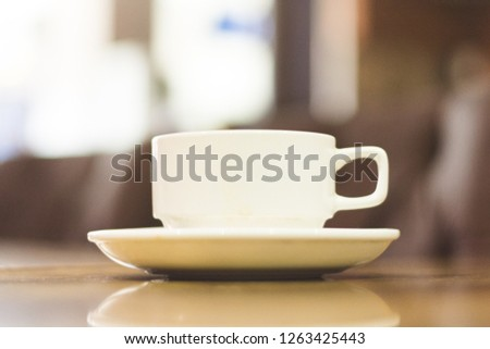 Empty cup, cup of coffee, cup of tea, cup. #1263425443