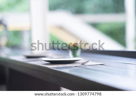 Empty dish or Empty plate on the table