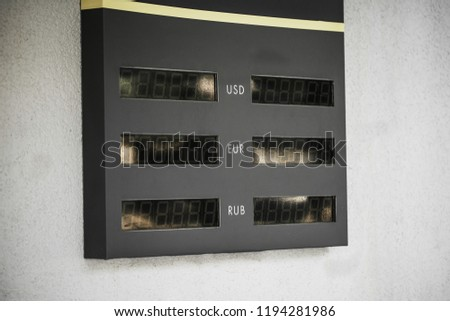 Empty electronic currency board #1194281986