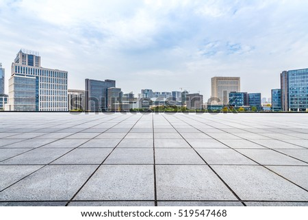 Empty floor with modern business office building  #519547468