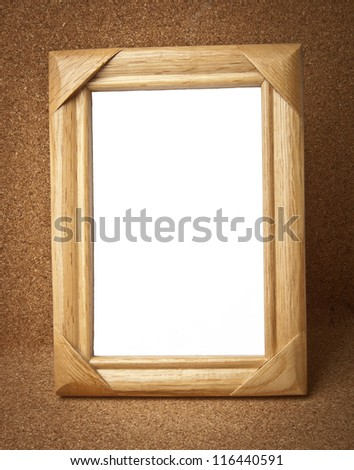empty frame against textured wall