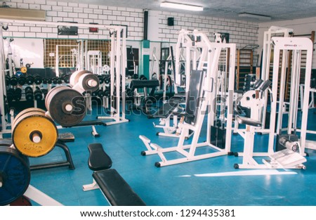 Empty gym, sport and recreation #1294435381