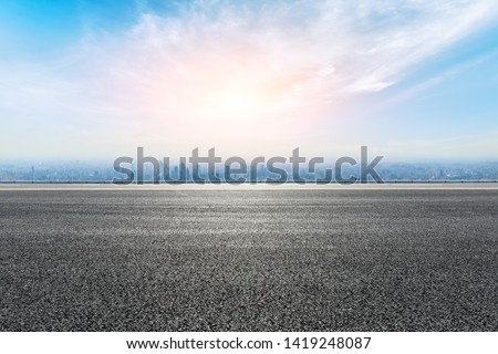 Empty highway road and modern city skyline in Shanghai,China #1419248087