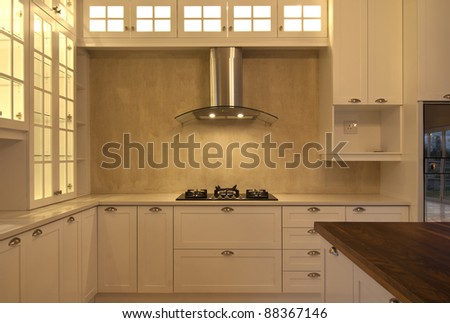 Empty kitchen inside a modern house