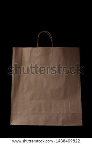 empty Kraft paper bag, mocap, waste-free production concept, ecology