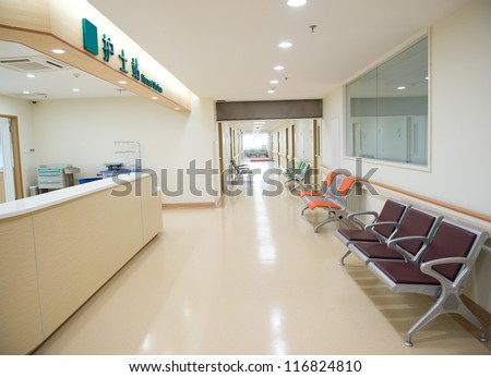 Empty nurses station in a hospital.