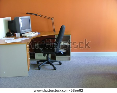 empty office corner