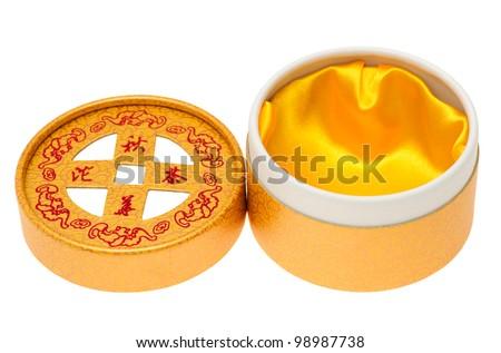 Empty open round yellow box
