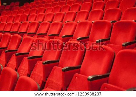 empty red cinema or theater seats #1250938237