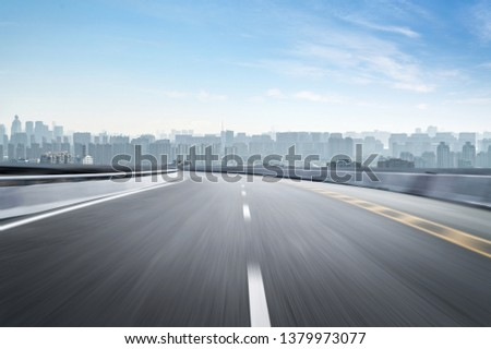 Empty road floor surface with modern city landmark buildings of hangzhou bund Skyline,zhejiang,china #1379973077