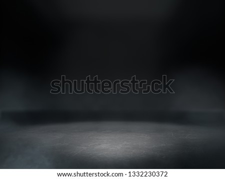 Empty room, Platform for design, Blank product stand, background blurred.3D rendering