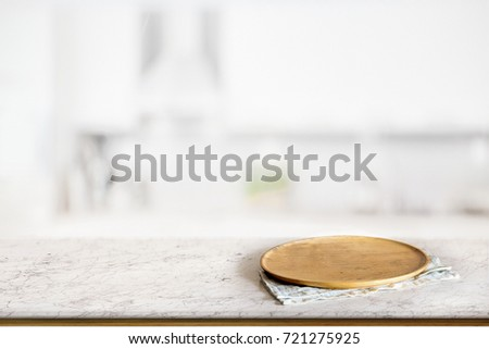 empty round wooden plate or...