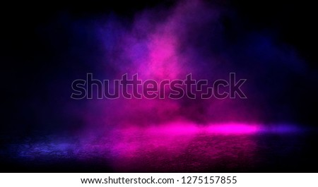 Empty scene with glowing pink and blue smoke environment atmosphere on floor. Fashion vibrant colors spectrum background. #1275157855