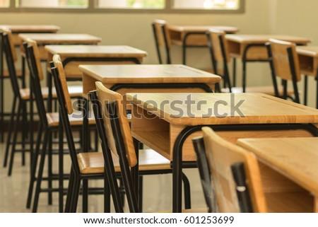 empty school classroom background, vintage tone