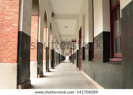 empty school corridor #541706089