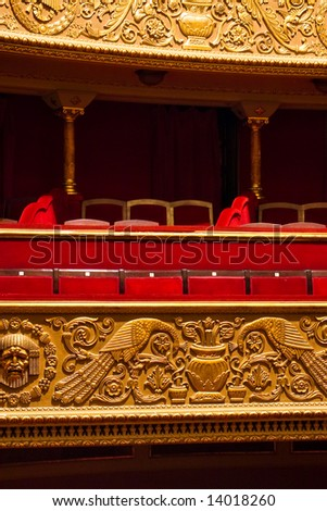 empty seats in a luxury classical theater