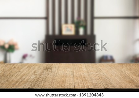 Empty Selected focus wooden table with bokeh  blurred background  restaurant free space for decoration display or montage product can be used. #1391204843