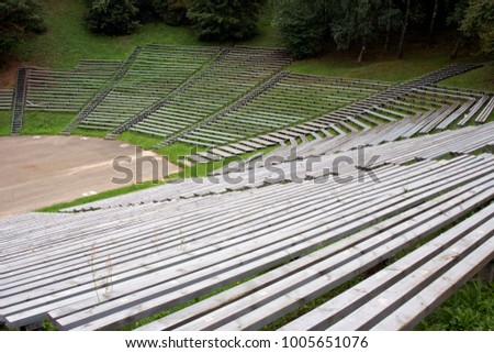 Empty song contests arena in Vilnius, Lithuania #1005651076