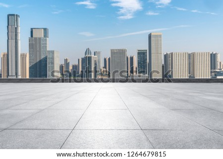 empty square with city skyline in hangzhou china #1264679815