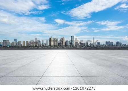 empty square with city skyline  in wuhan china #1201072273