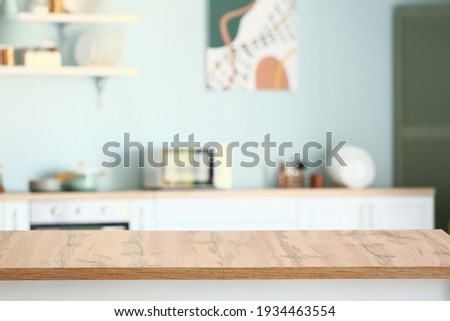Empty table in modern kitchen Foto stock ©