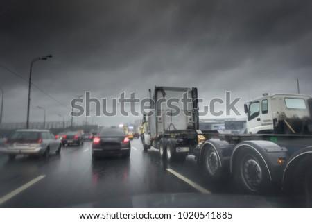 empty truck in the rain on highway. #1020541885