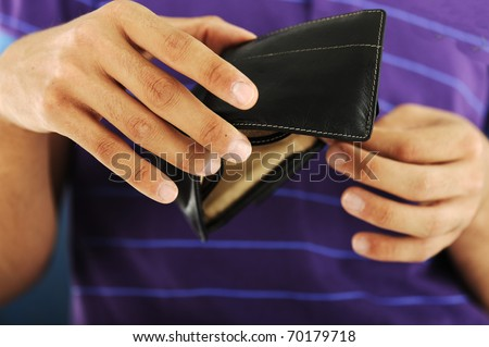 Empty wallet in hands