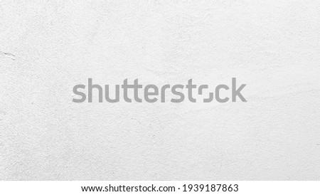 Empty white concrete texture background, abstract backgrounds, background design