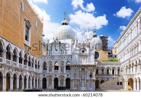 Enclosed court of San Marco,Venice, Italy. Panorama