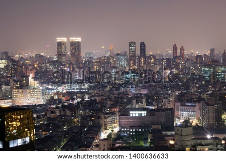 Endless Metropolis at Night: Aerial View of Downtown Taiwan's Expansive Metropolitan Skyline - Taipei, Taiwan #1400636633