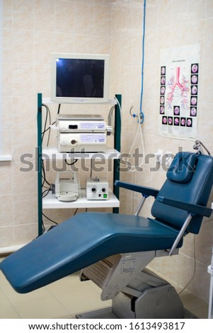 Endoscopy Department in the hospital.Hospital room with beds and medical equipment in a modern hospital.