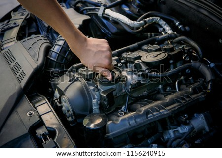 engine engine when replacing engine oil